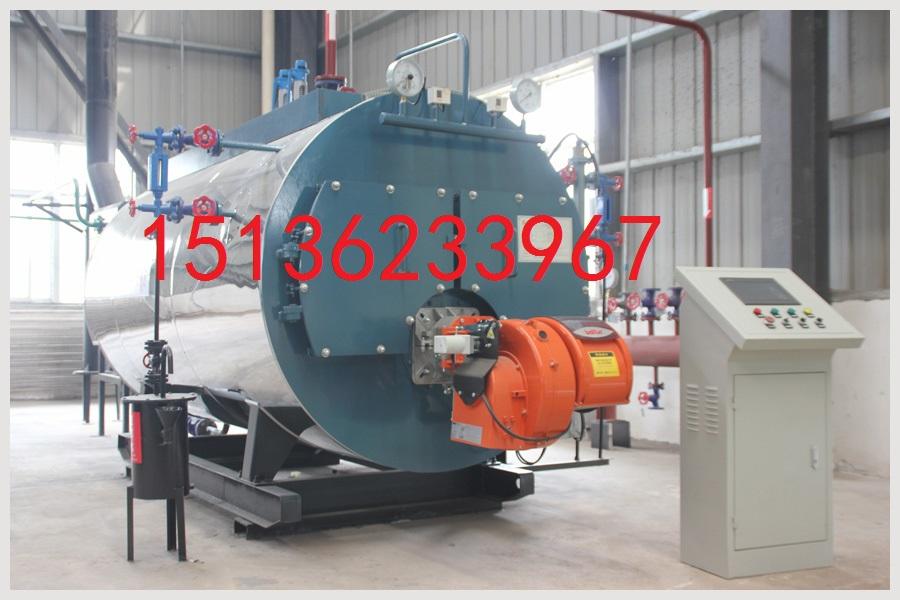 齐齐哈尔6吨燃气锅炉价格电话15136233967