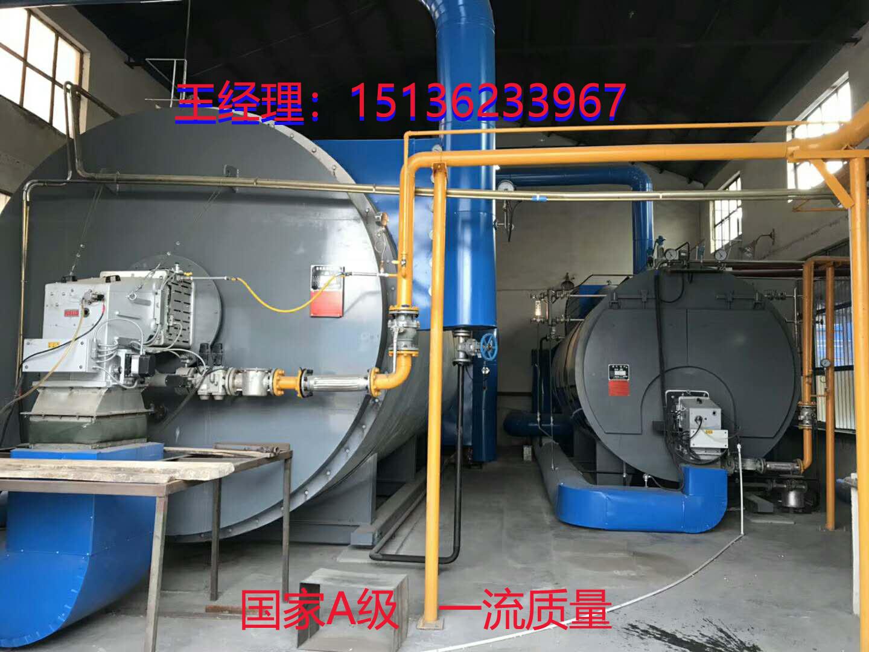 铜陵蒸汽锅炉