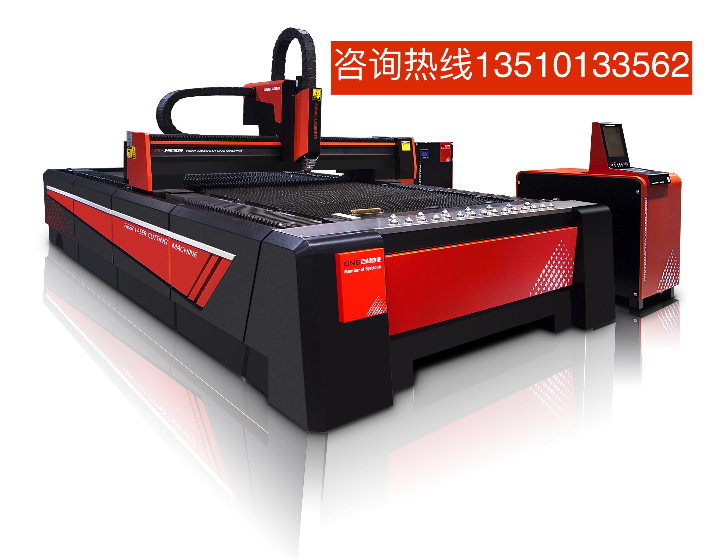 D-FAST全新一代光纤激光切割机-敞开式光纤激光切割机