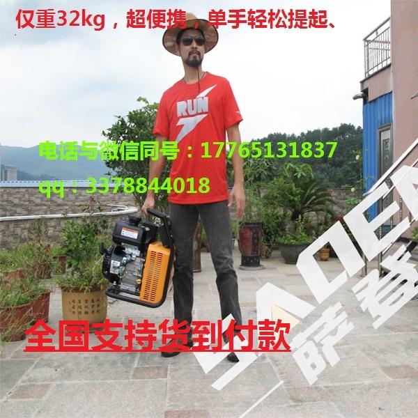 180A永磁汽油发电电焊机