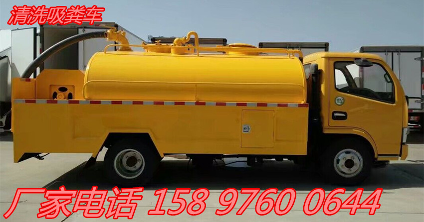 东风污水运输车价格