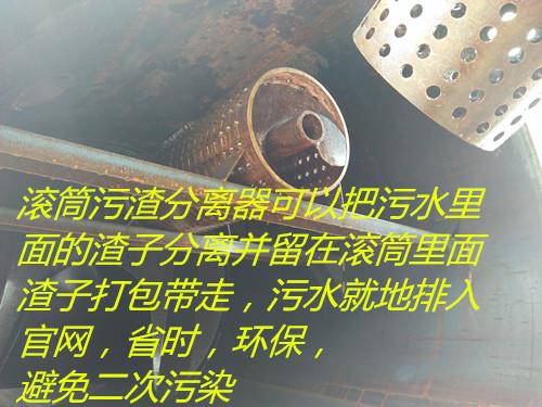 黄冈  福田多功能吸粪车售后维修