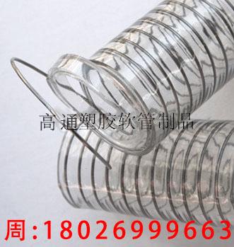 无毒无味钢丝管(无气味PU钢丝软管生产厂家)