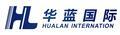上海華藍國際貿易有限公司