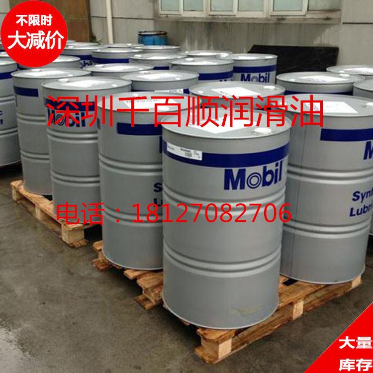 美孚HP461润滑脂 ISO VG 460轴承润滑油