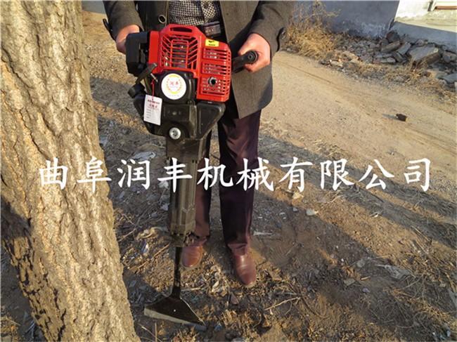 荣昌合金链条挖树机价格_荣昌小型铲头式挖树机