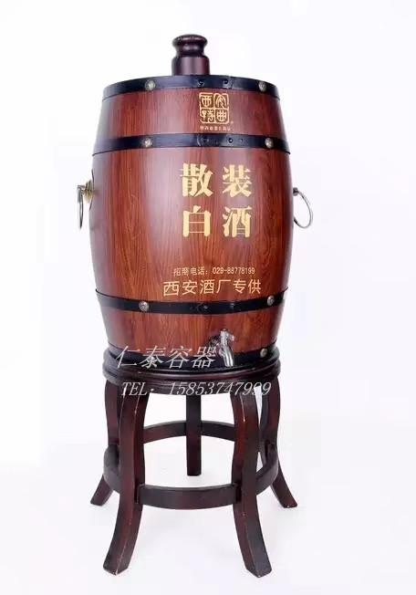 各规格不锈钢内胆立式实木酒桶 实木酒桶厂家定制加工啤酒木桶