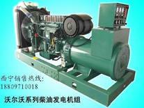 西宁星辰告诉您--功率修正对柴油发电机的重要性!