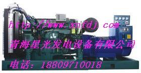 青海星辰长期对外出租30kw-1500kw各种品牌柴油发电机组