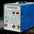上海生造機電設備有限公司常州分公司