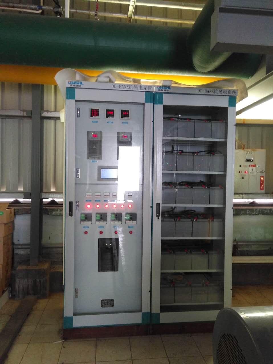 放晃电源系统DC-BANK-37KW投标项目