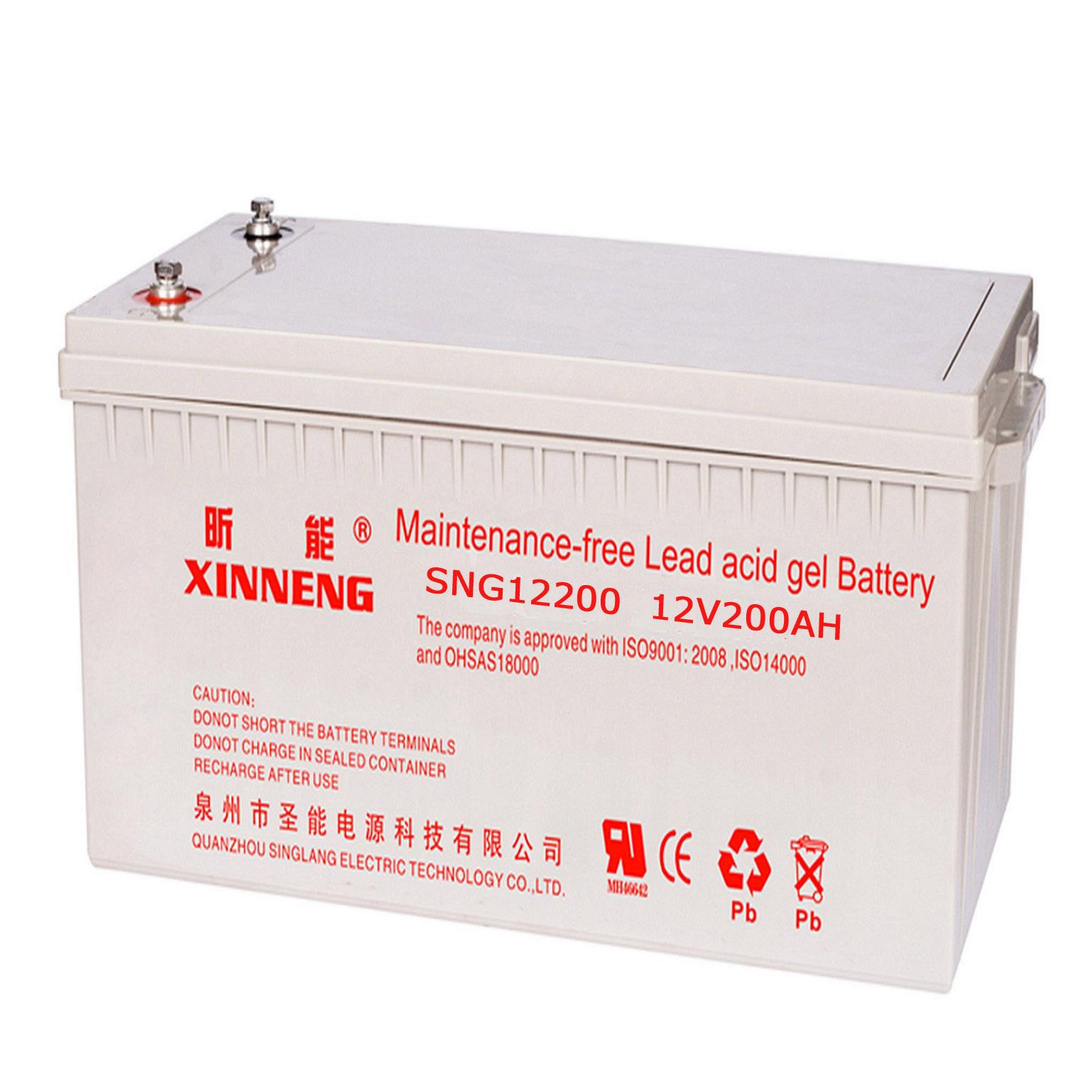 XINNENG蓄电池SN12007 12V7AH/20HR安防系统