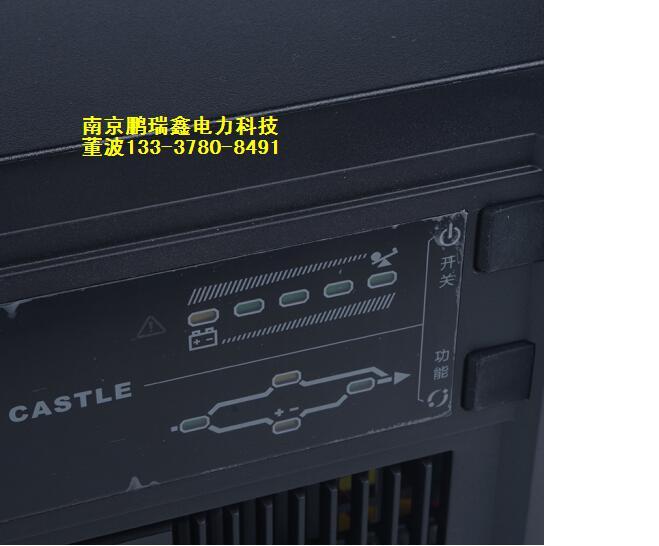 浙江寧波市區域經銷商山特ups電源及電池組回收來電優惠