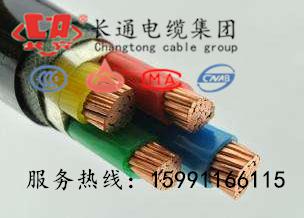 长通电缆国标保检低烟无卤耐火电缆WDZN-YJ(F)E 4×70+1×35平方