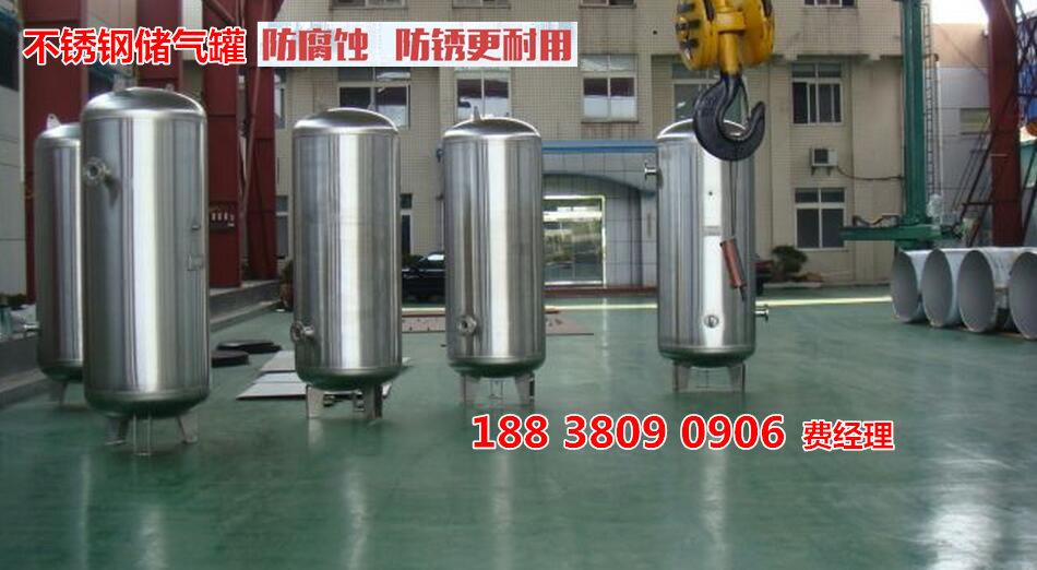 宝丰空压机储气罐生产厂家