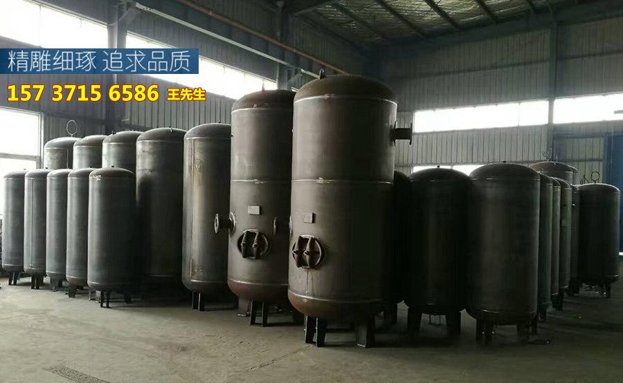 三门峡储气罐-储气罐价格