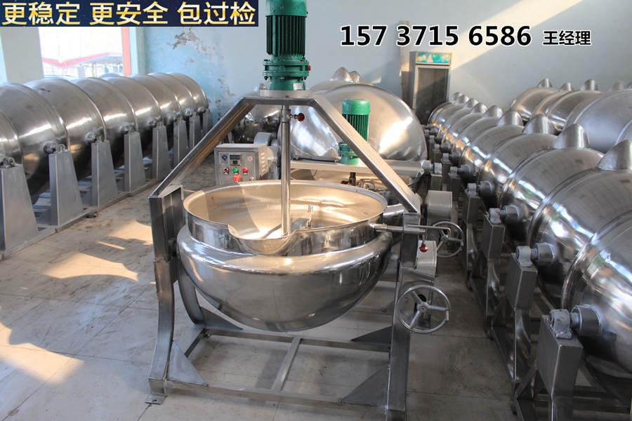 蒸汽蒸煮锅厂家