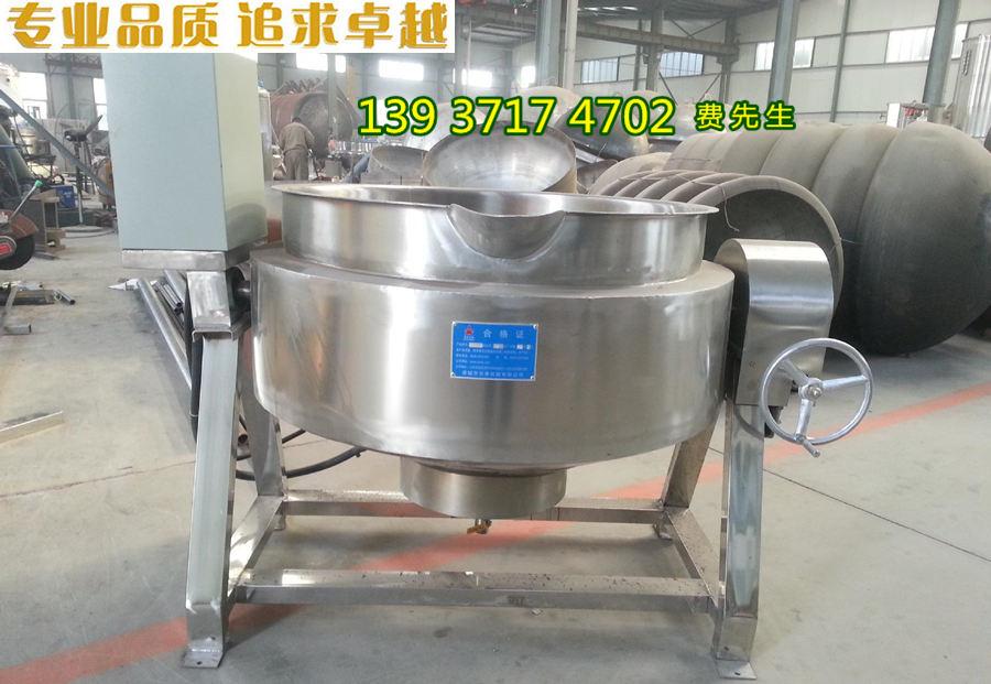 煮水饺蒸煮锅公司