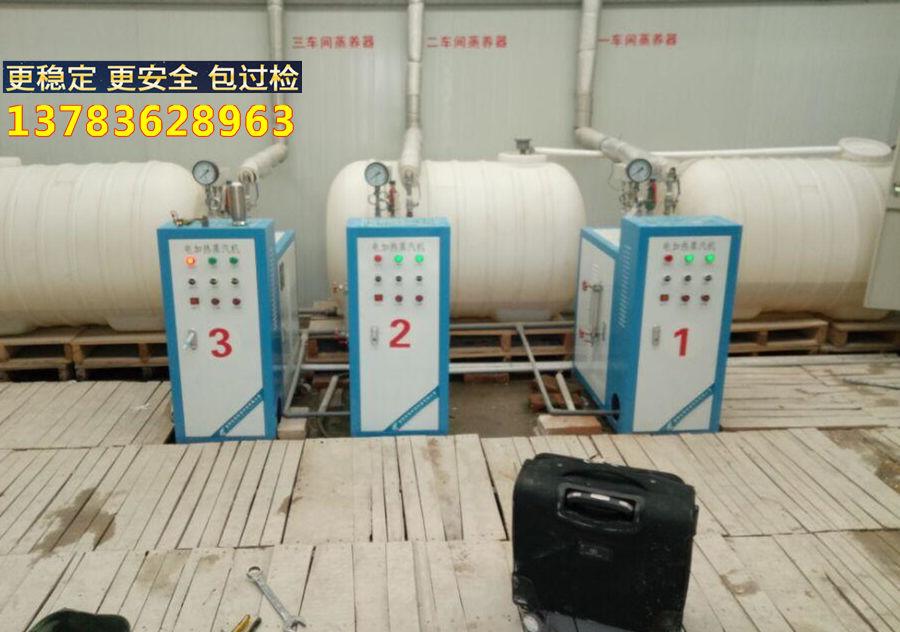 原阳电热蒸汽锅炉厂家