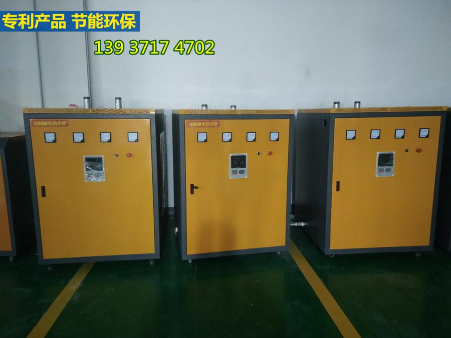 范县电加热蒸汽发生器的价格