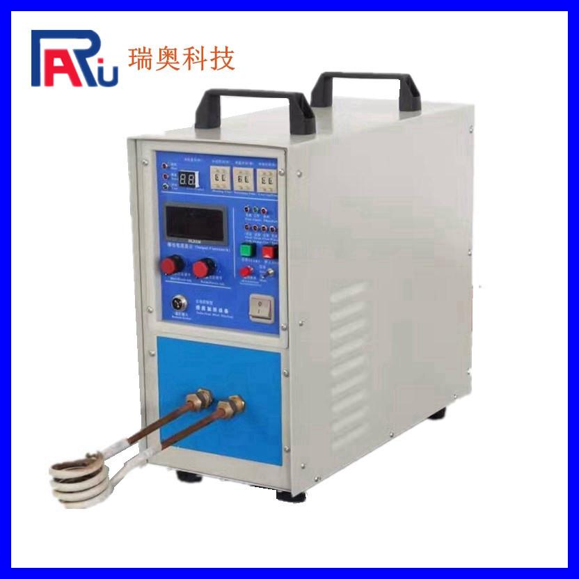 供应小型高频熔金机温州瑞奥小型高频熔金炉厂家直销