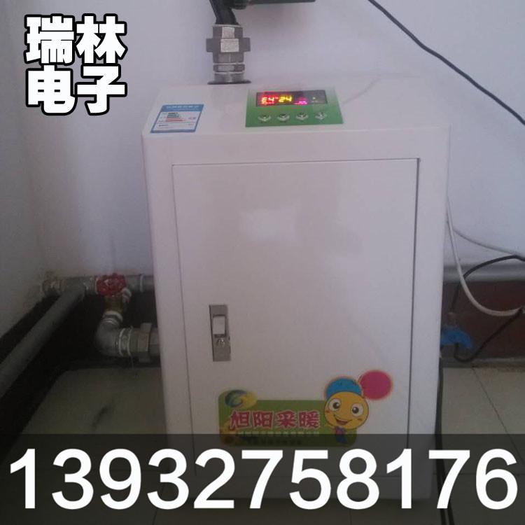 渭南家用电锅炉安装