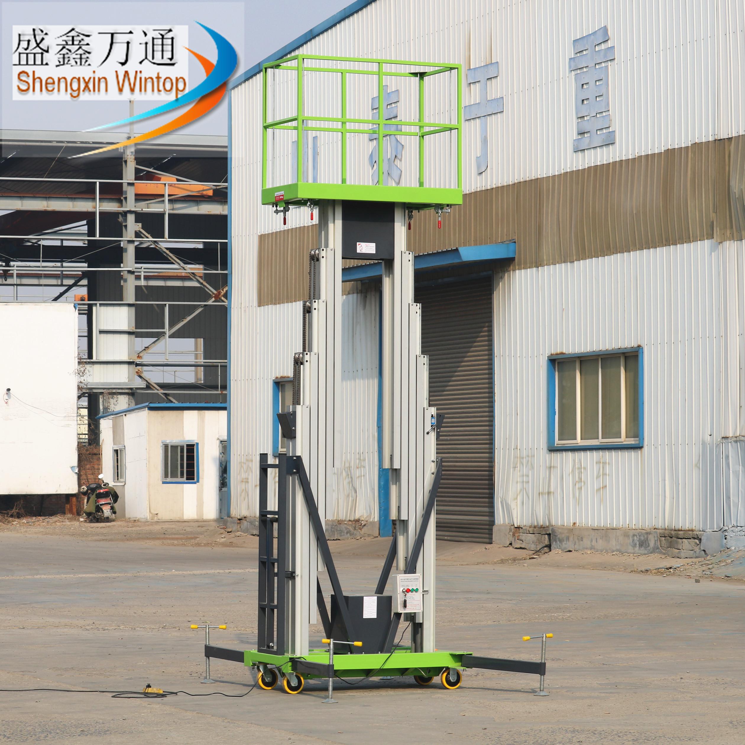 供应河北邯郸铝合金升降机小型移动式升降机室内外高空维修作业升降平台