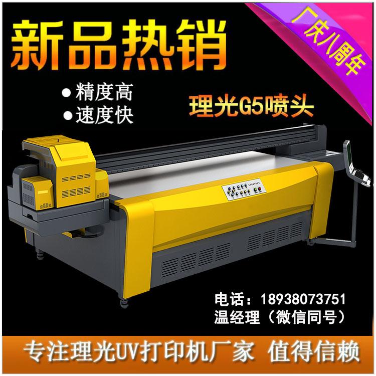 蚌埠瓷砖打印机价格多少@欢迎合作