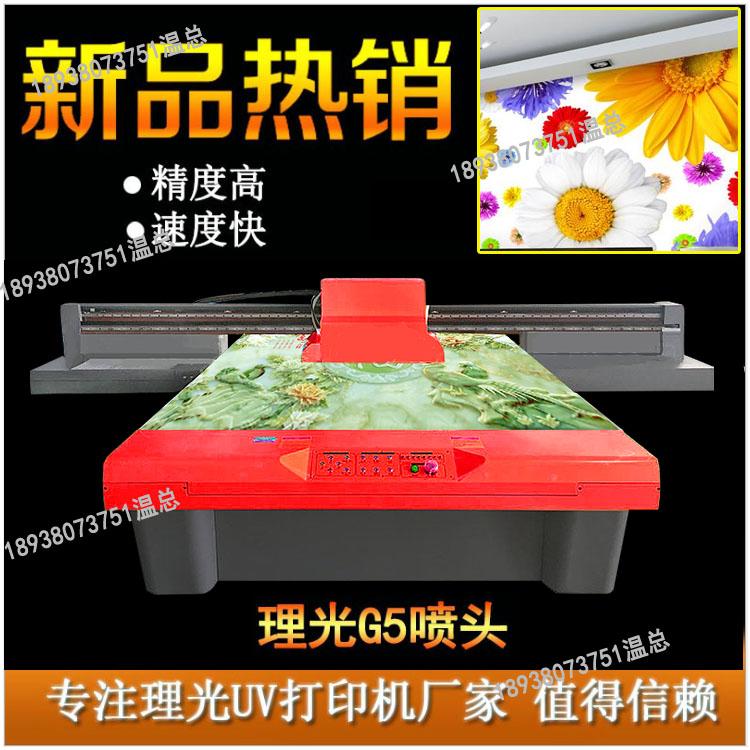 海口瓷砖打印机厂家销售@欢迎合作