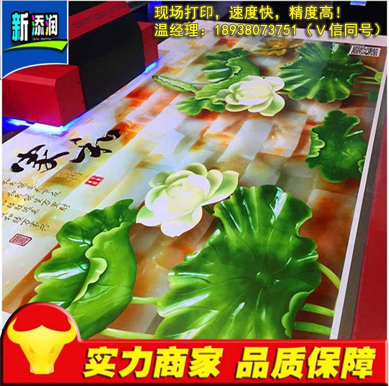 万能打印机uv平板打印机uv打印机瓷砖彩雕背景墙打印机