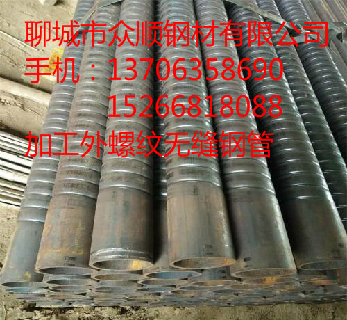 慶陽32*2.5合金無縫管一米多少錢