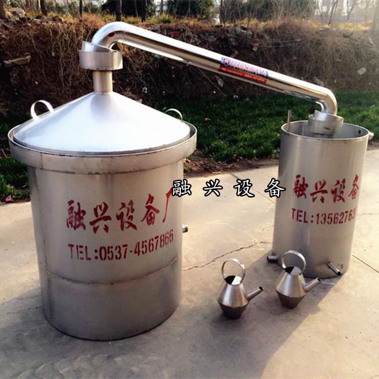 家用小型200斤白酒蒸酿设备