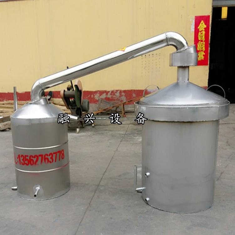 家用小型酿酒器蒸酒制酒设备价格