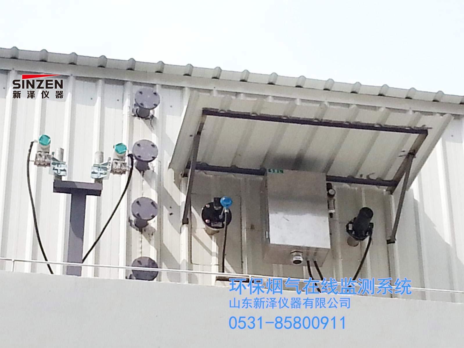 红砖厂烟气分析仪生产厂家