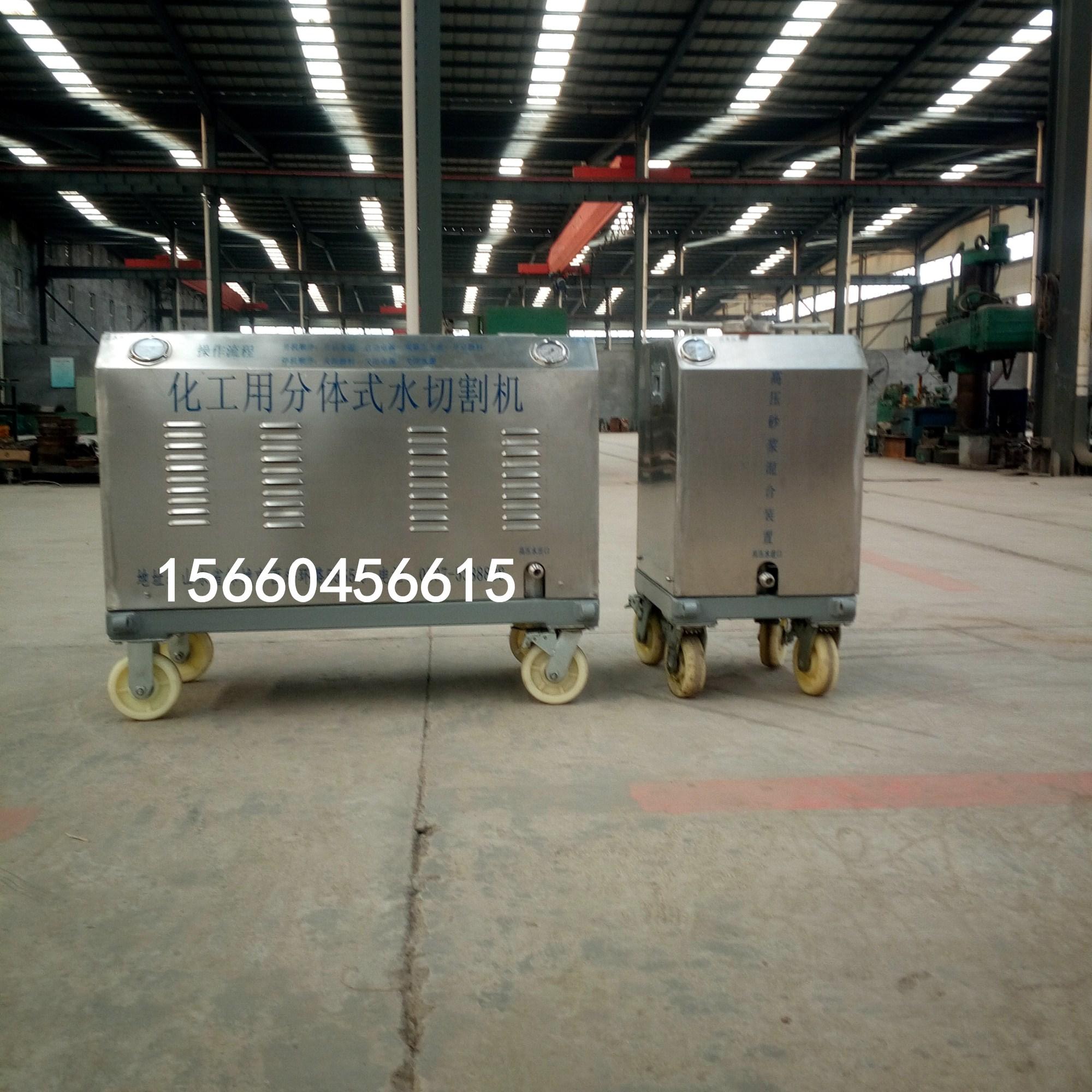 化工用小型高压水射流切割机 耐用高压水切割机价格