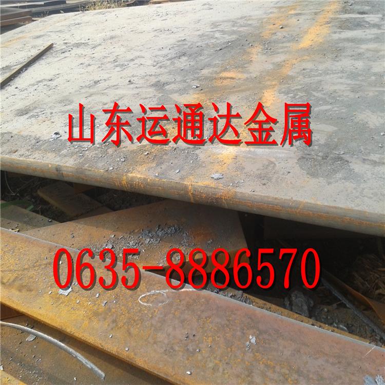 12月3日铜川25个厚NM360耐磨板生产厂家