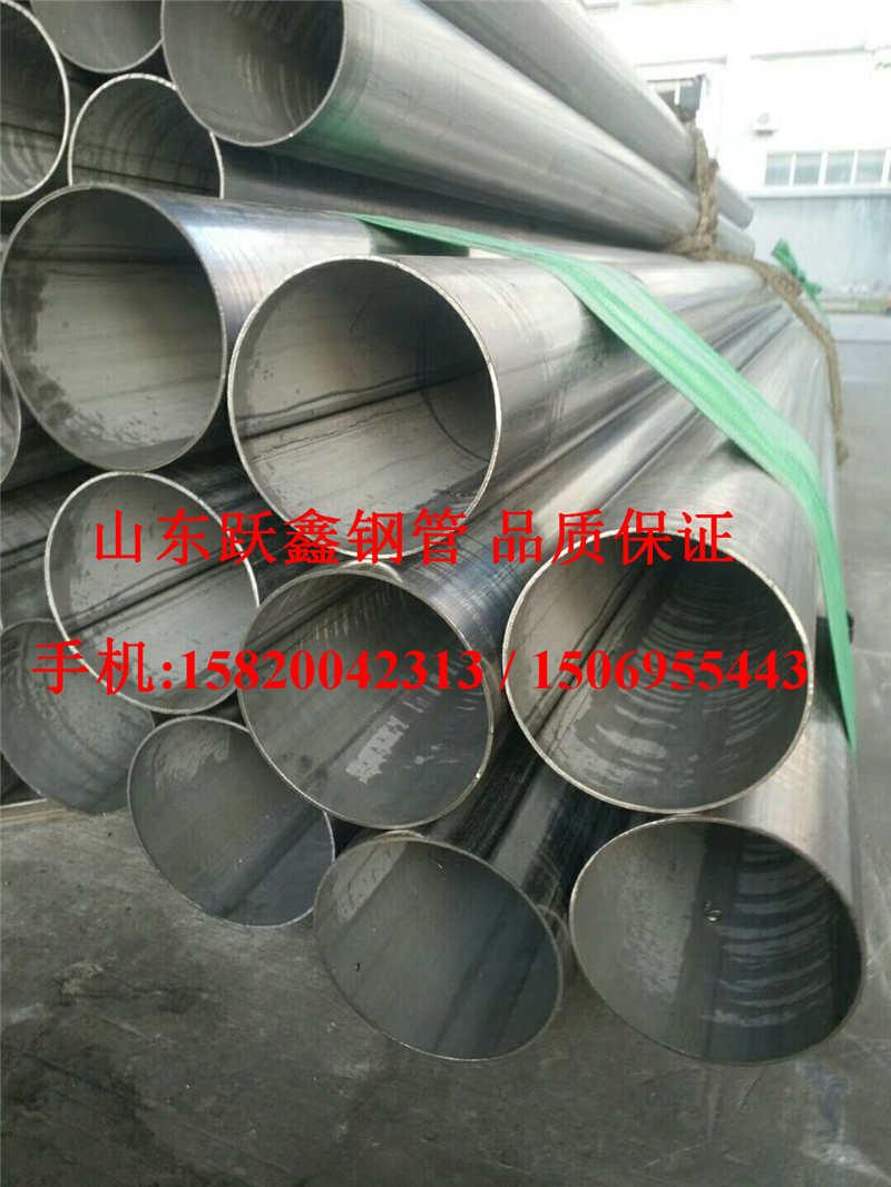 青海精密钢管配沙管件有什么用(支持定做管件)