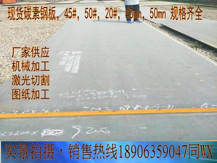 六盘水nm360耐磨钢板厂家供应//18663544445
