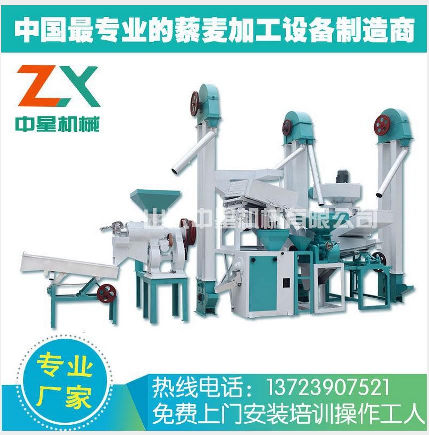 环保实用 藜麦粉碎制粉机 藜麦磨粉机 致富设备 藜麦清选去石机
