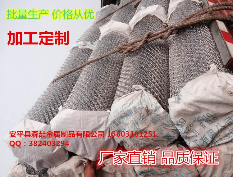 森喆金属供应不锈钢网带 菱形输送带 挡边输送带 大网孔串杆网带网链