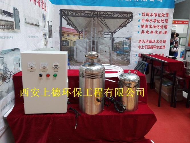 汉中内置式水箱消毒器厂家