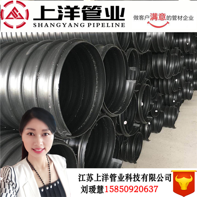 台州pe双壁中空缠绕管SN8温岭全新料MPP电力管