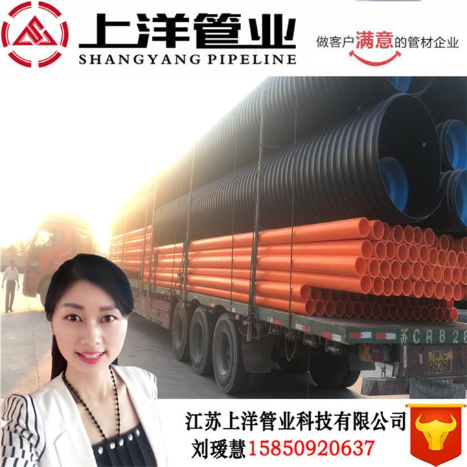 南京上洋HDPE双壁波纹管厂家供应海门,苏州,无锡,常州双壁缠绕管dn500