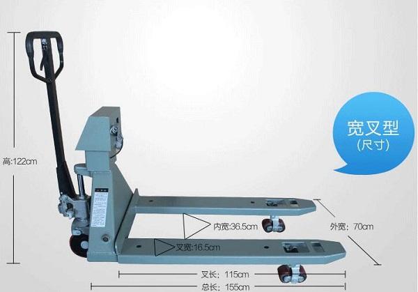岳西县叉车秤2吨价格包送货安装