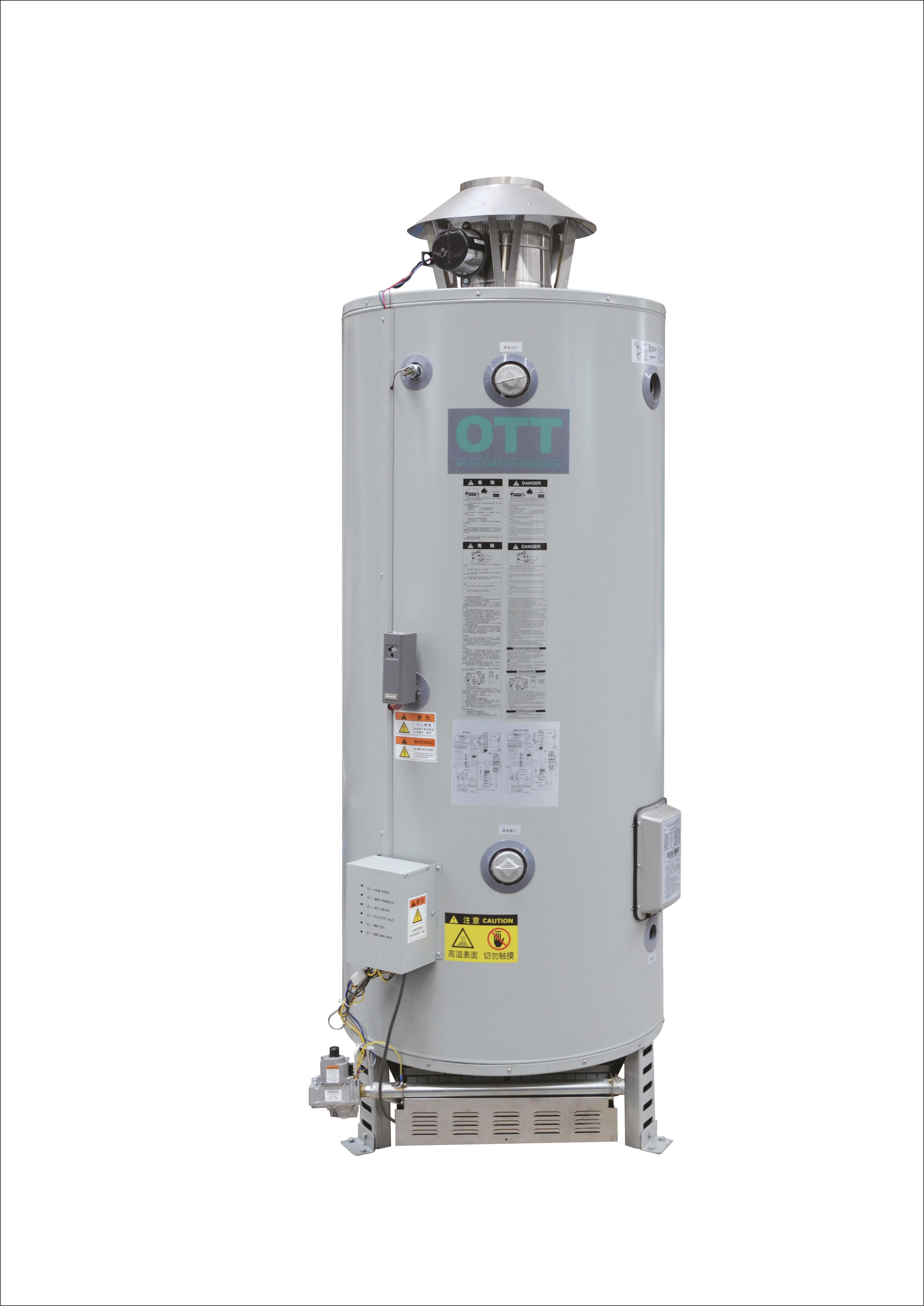 99KW欧特容积式燃气热水器销售,容积380L,功率99KW