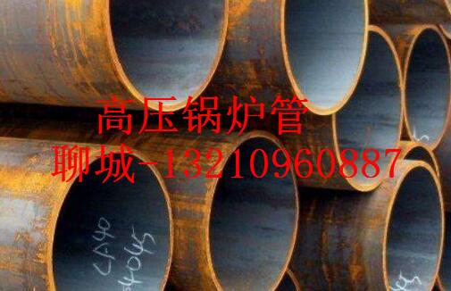 203*6高压锅炉管24x5.5高压锅炉管厂家