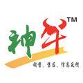 东莞市神牛化工有限公司