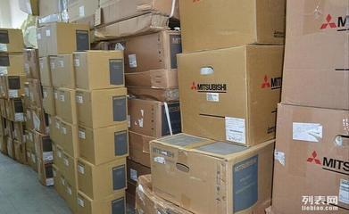 三菱控制器PLC代理商(上海黎雨)万博manbetx客户端地址