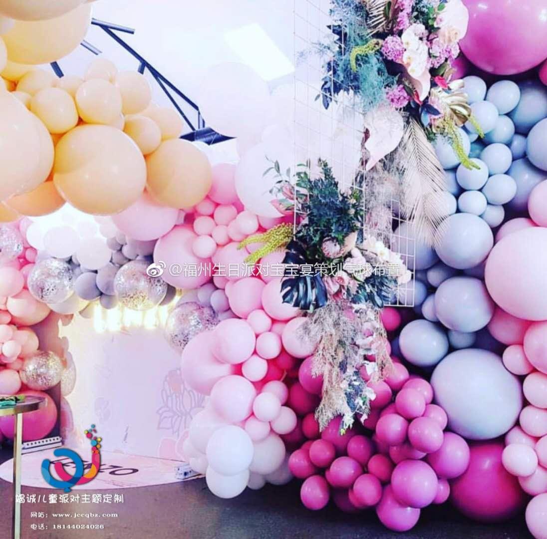 荊州迪啦婚禮氣球裝飾策劃公司