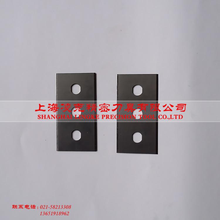 上海厂家供应薄膜塑胶分切三孔刀片